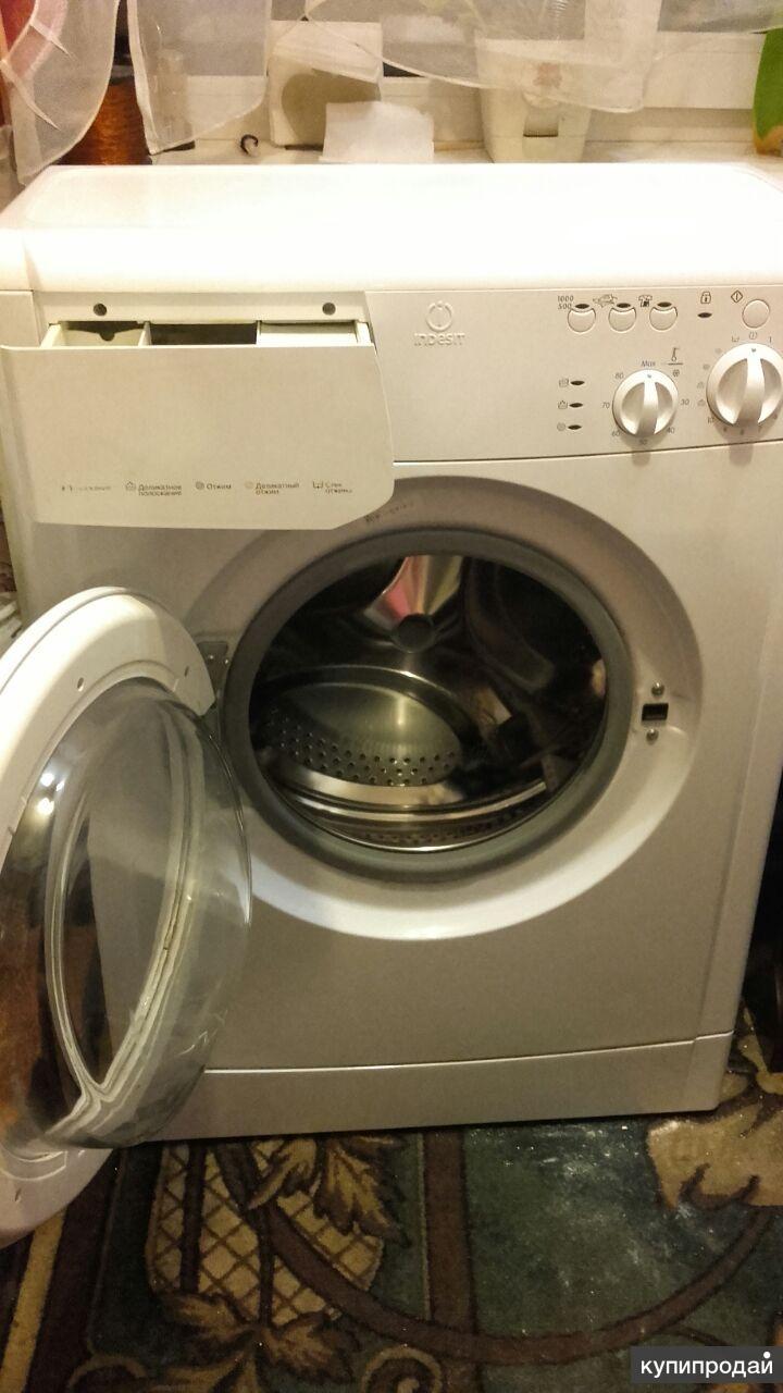 Продаю стиральную машину Indezit
