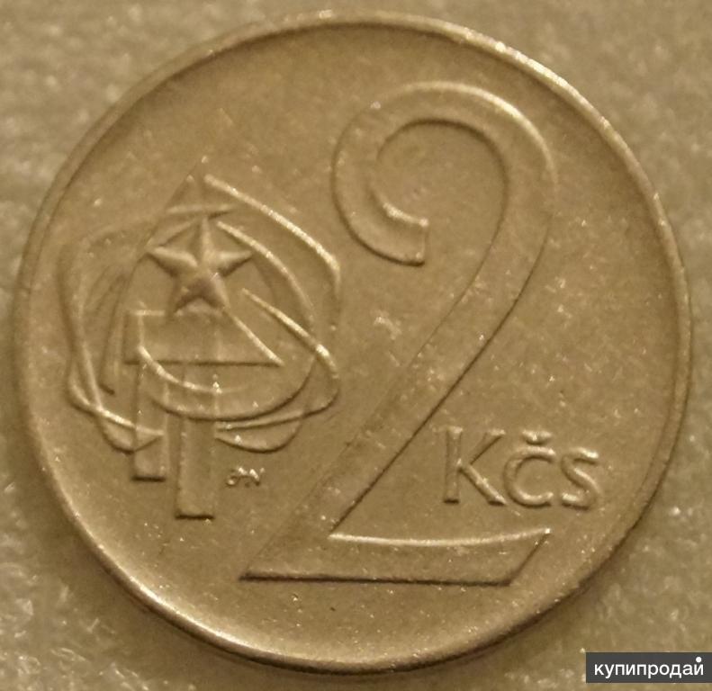 2 кроны 1972 Чехословакия