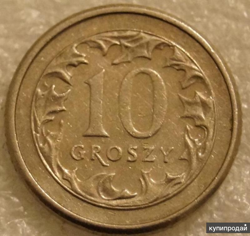 10 гроши 1992 Польша