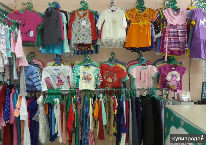 Магазины Детской Одежды Иркутск Каталог