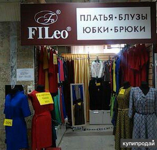 Филео интер женская одежда доставка