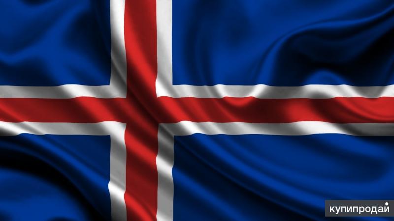 Визы в Исландию
