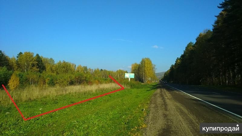 Продам участок в Горном Алтае по трассе М-52