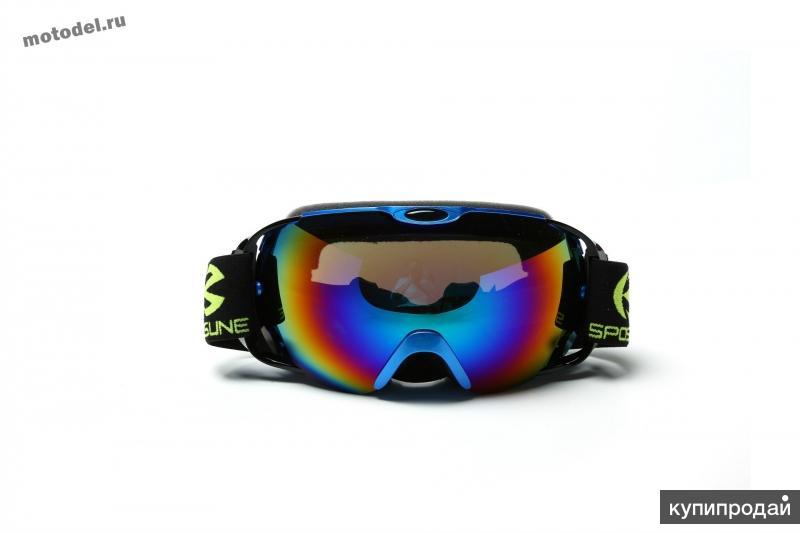 Очки SPOSUNE для снегохода, сноуборда, лыж, двойное стекло, новые, синие