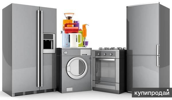 Распродажа б/у стиральных машин,холодильников и микроволновок.Гарантия