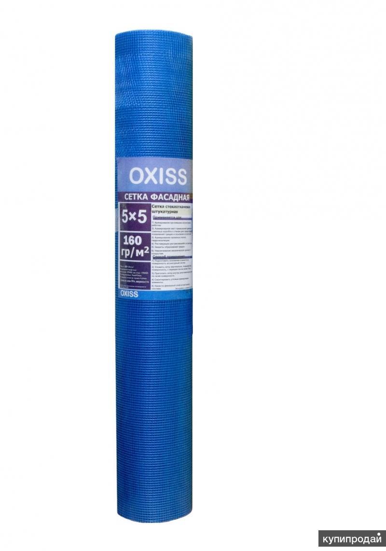Сетка стеклотканевая фасадная OXISS