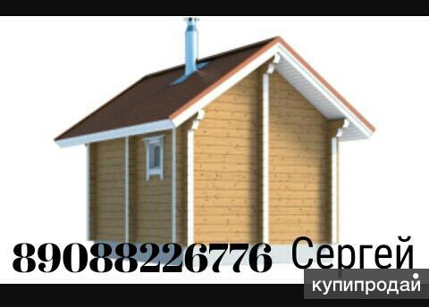Профилированный брус для бань и дачных домиков