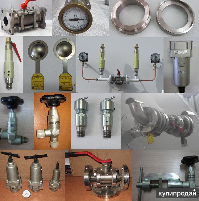 Запорная арматура для углекислотного оборудования