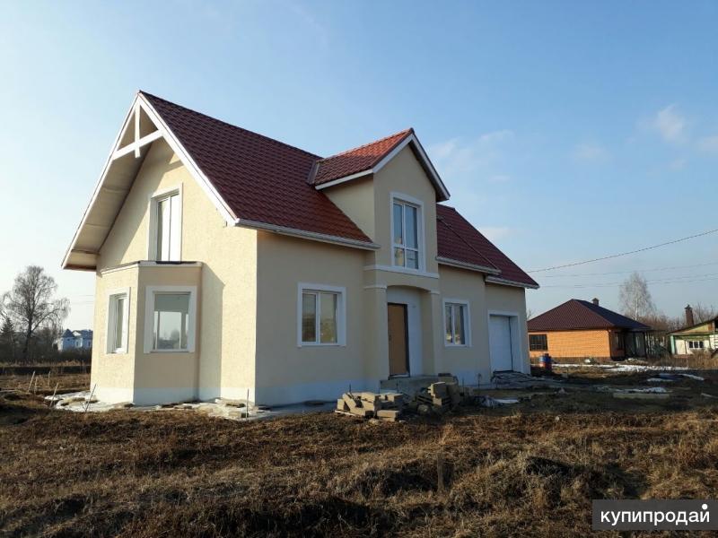Продается новый дом с чистовой отделкой