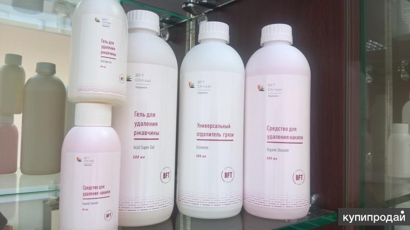моющие средства кризал в тюмени моющие пробиотики...