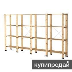 Стелаж деревянный ИКЕА