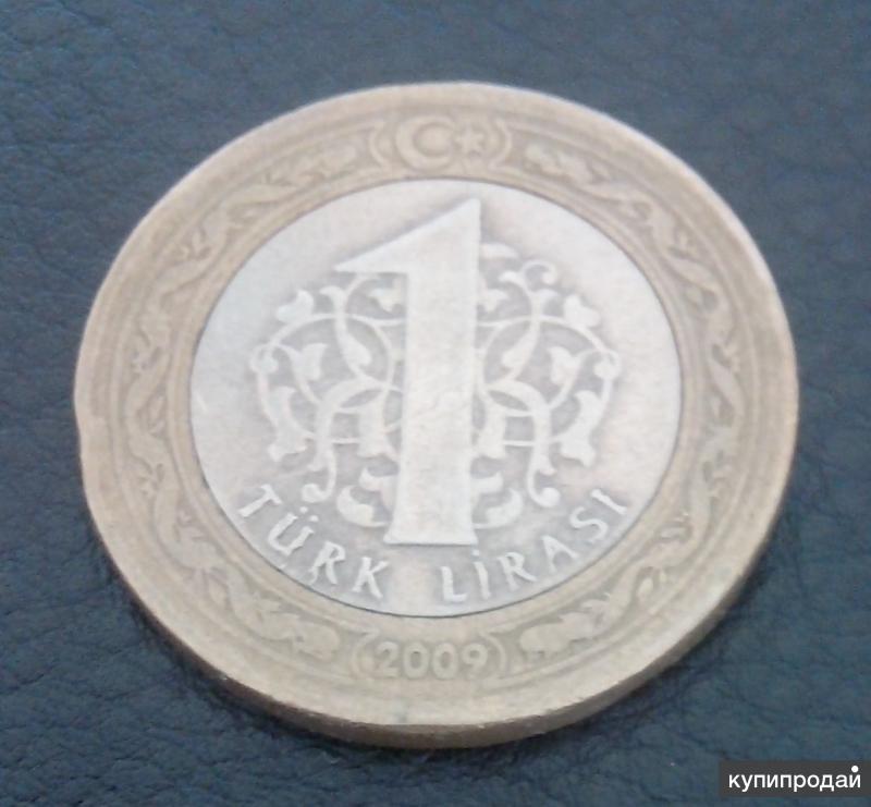 1 Lirasi 2009г Турция (1 турецкая лира) 1 лира нов