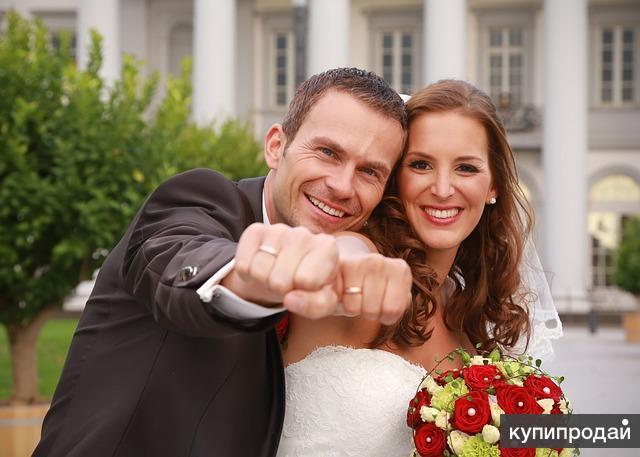 брак знакомство только