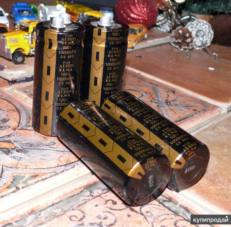Хай-энд конденсаторы от 1 мф до 50000 мф