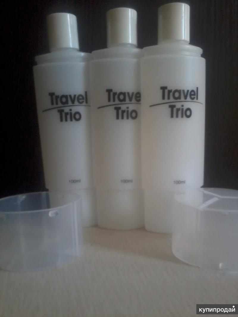 Удобный набор дозаторов для путешественников