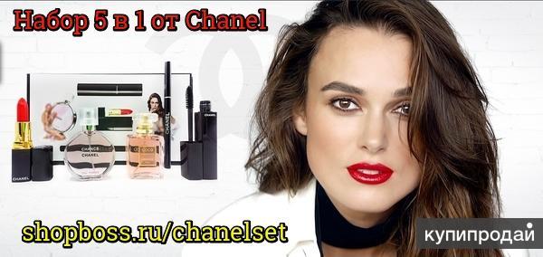 Набор 5 в 1 от Chanel и маска Kaprielle