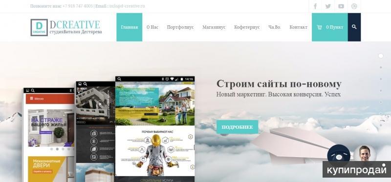 Создание сайтов в Москве и области. Акция!