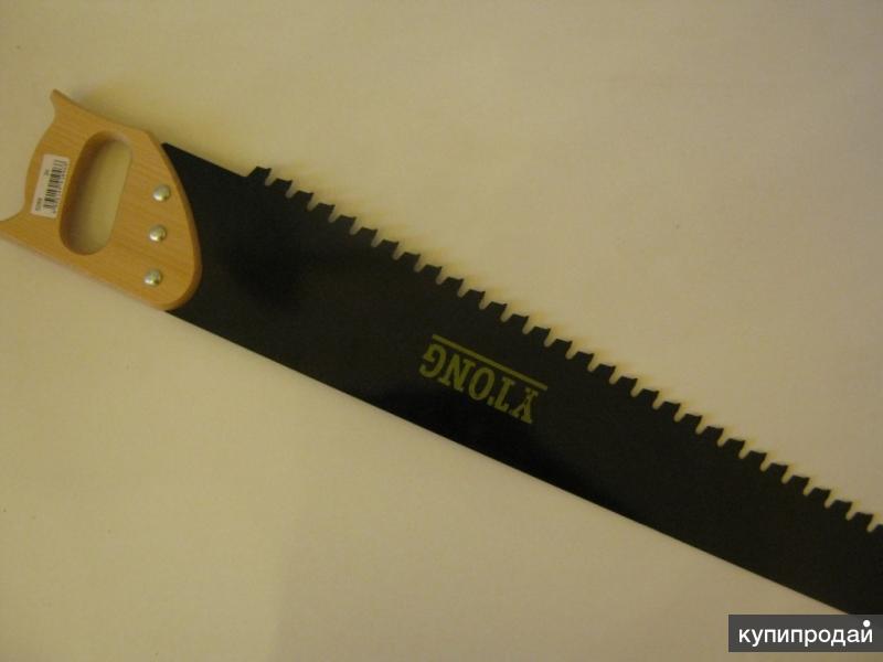 Ножовка для газобетонных блоков