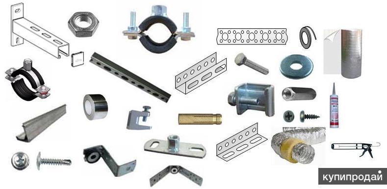 Расходные материалы для монтажа систем вентиляции и кондиционирования