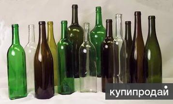 Бутылка,банка,флаконы