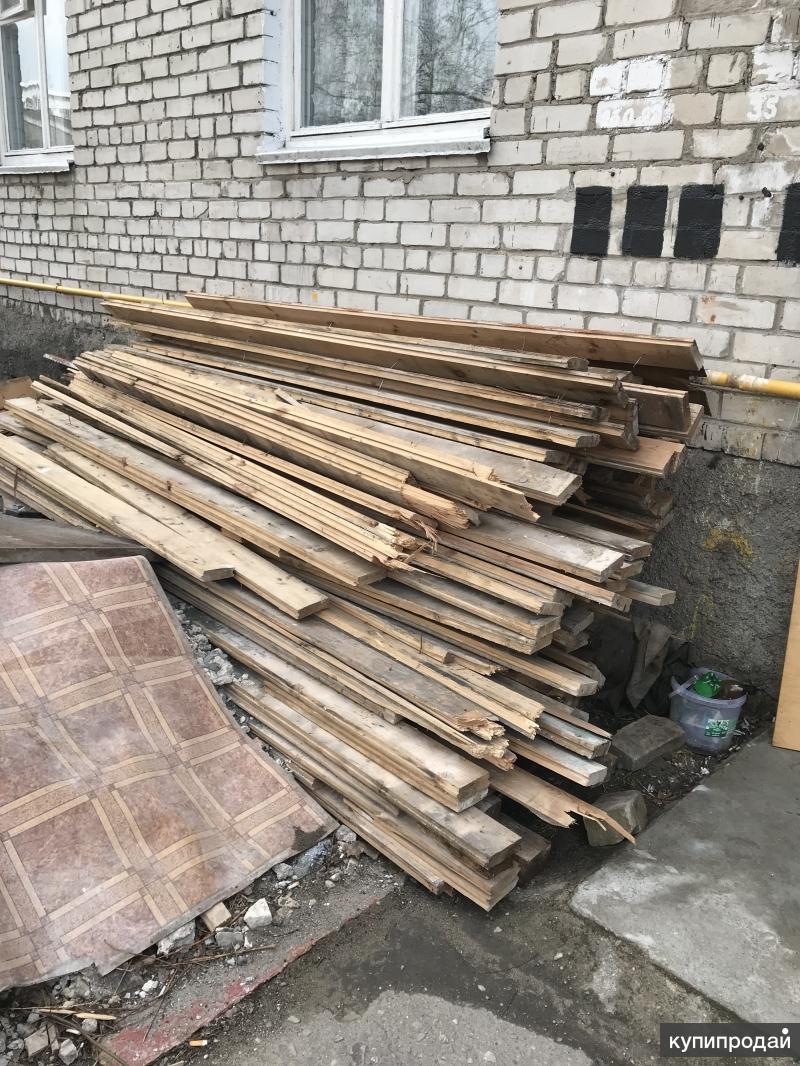 Доски на ремонт или дрова