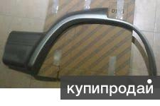 Накладка заднего крыла правого Mitsubishi Pajero/Montero (5дв) MB679796 Оригинал