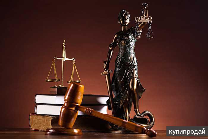 Юрист по гражданским делам Санкт-Петербург