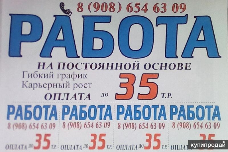 Работа в иркутске удаленное работа верстальщиком газеты удаленно