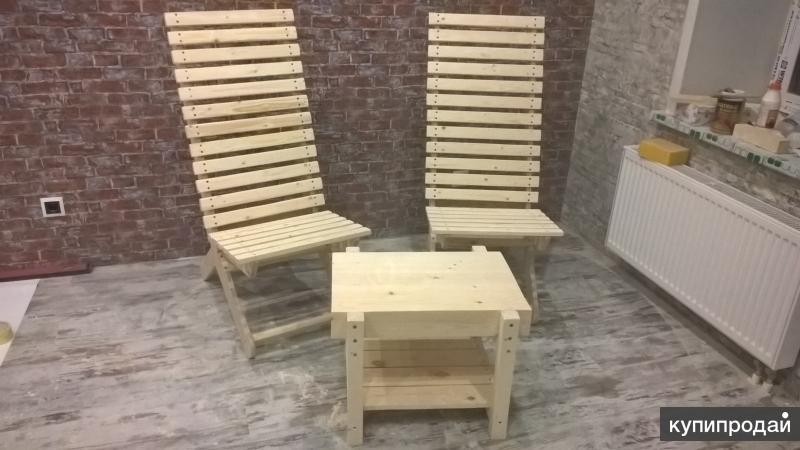 продаются кресла и столик
