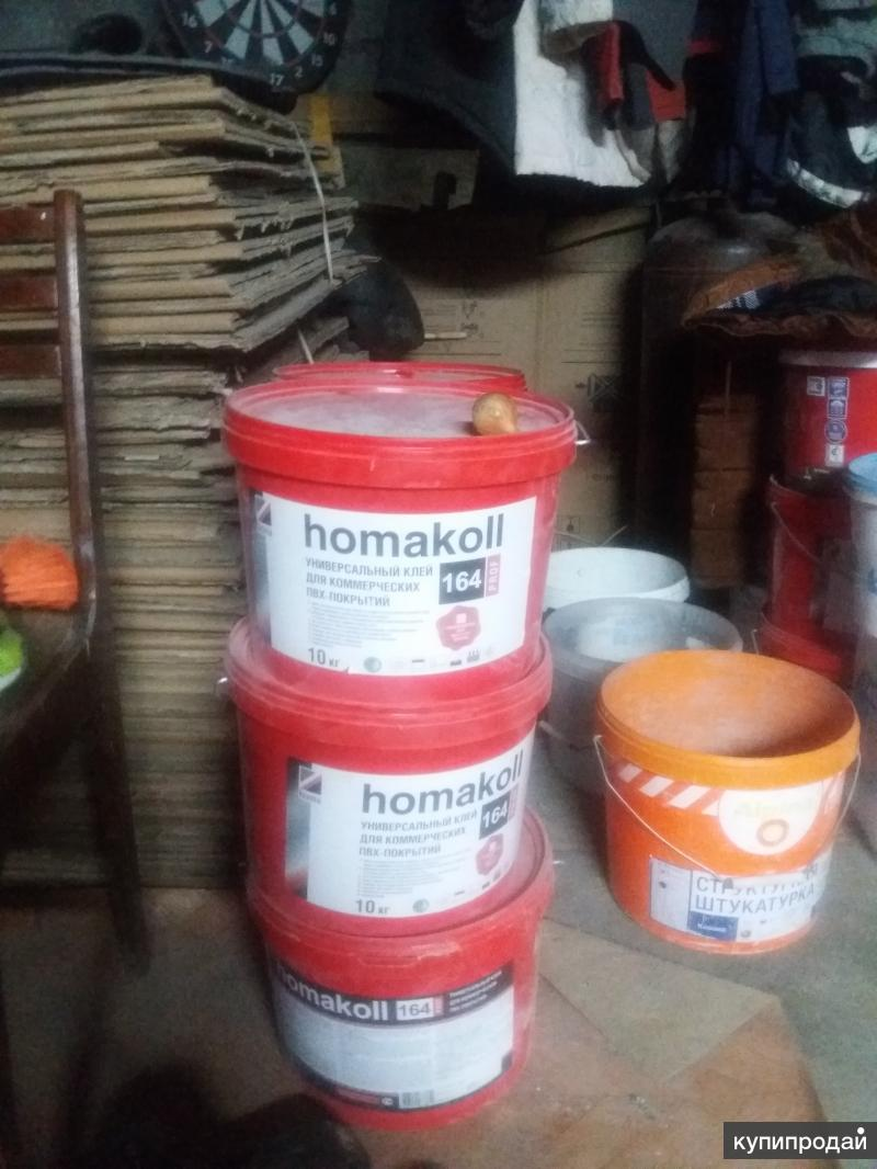 Клей для коммерческих пвх покрытий Homakoll 164 Prof