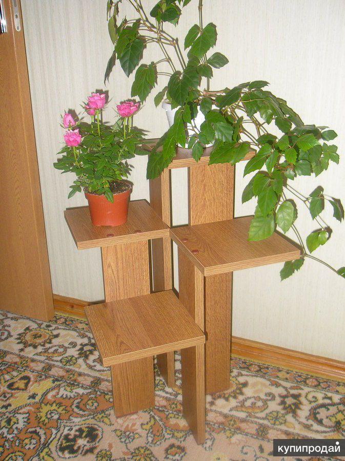продам подставку для цветов и полку (новые)