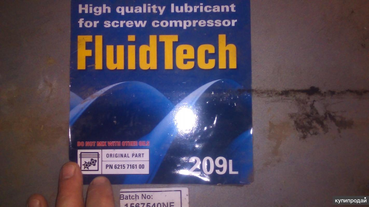 Масло FluidTech