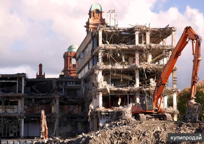 демонтаж каменных деревянных железобетонных констр