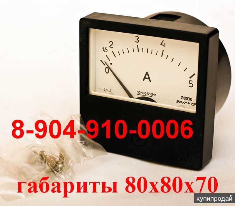 Амперметры, вольтметры Э-8030, Э-8021, Э-8022, Э-8031, Э-421, Э-8003