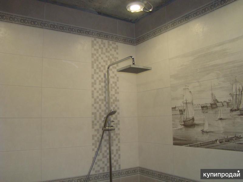 Сделать ремонт, ванной комнаты?Звоните. Стройматериалы.