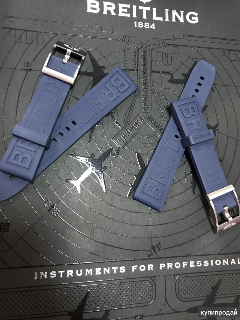 Каучук для часов Breitling