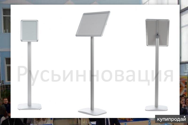 Напольные рекламные стойки с доставкой в Мурманскую обл. Выгодные цены!