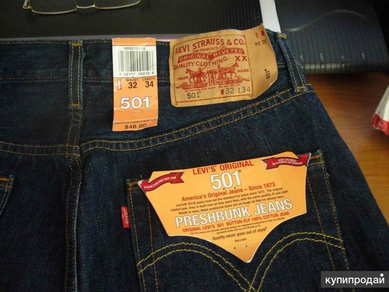 Levi's Jeans - прямо из США