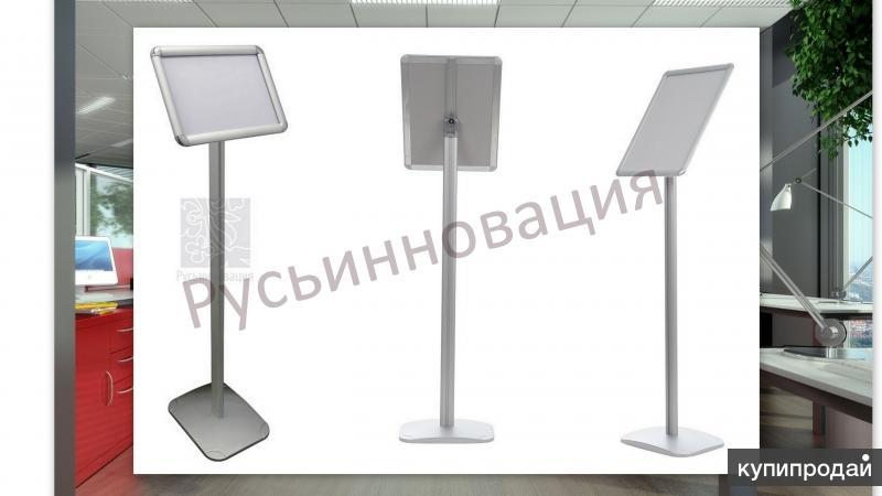Напольные рекламные стойки с доставкой в  Ульяновскую  область. Выгодные цены!