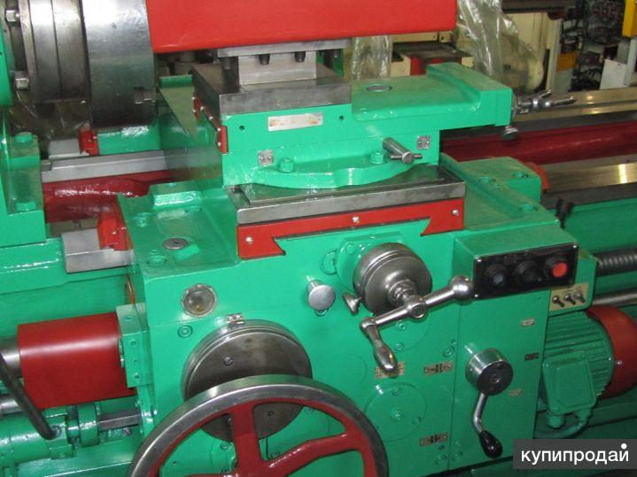 Продам 1м63 Токарно-винторезный станок