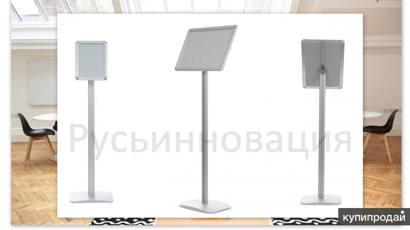 Напольные рекламные стойки с доставкой в Одинцово или самовывоз из Москвы