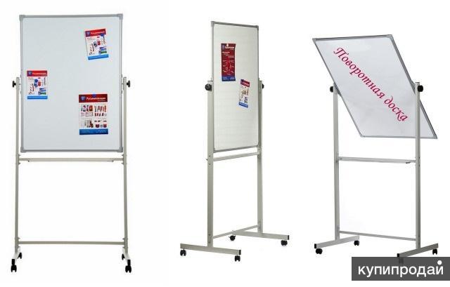 Напольные магнитно-маркерные доски с доставкой в Ингушетию