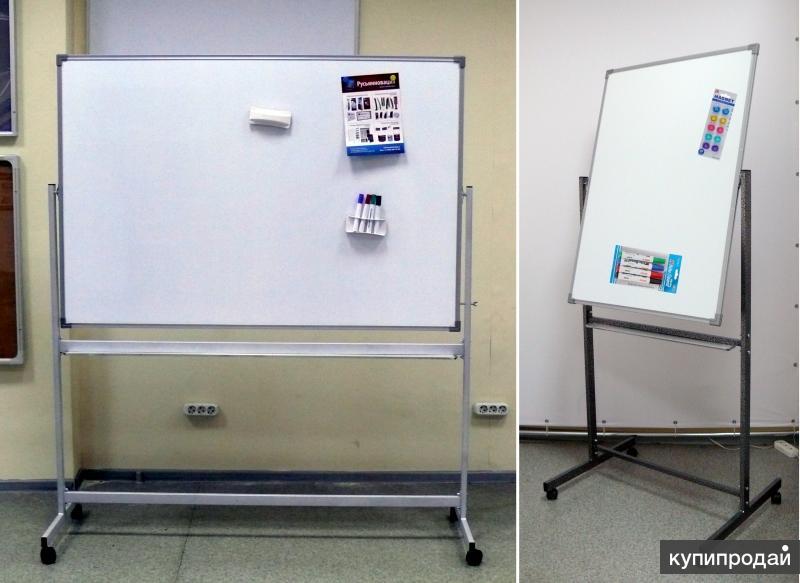 Напольные магнитно-маркерные доски с доставкой в Иркутскую область.