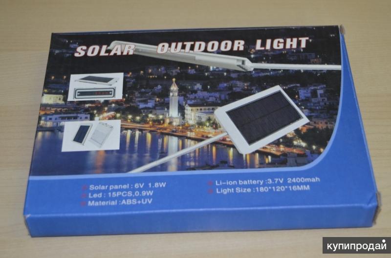 Уличный автономный светодиодный светильник на солнечных батареях 12 LED