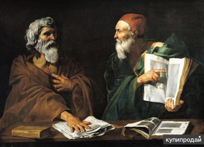 Помощь в подготовке контрольных работ по истории и философии