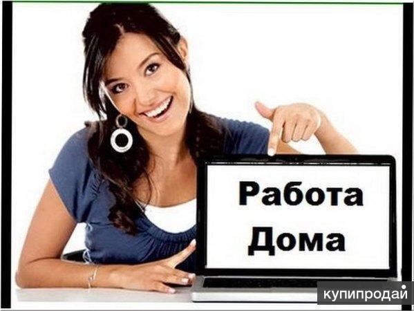 Оператор пк (удаленно)