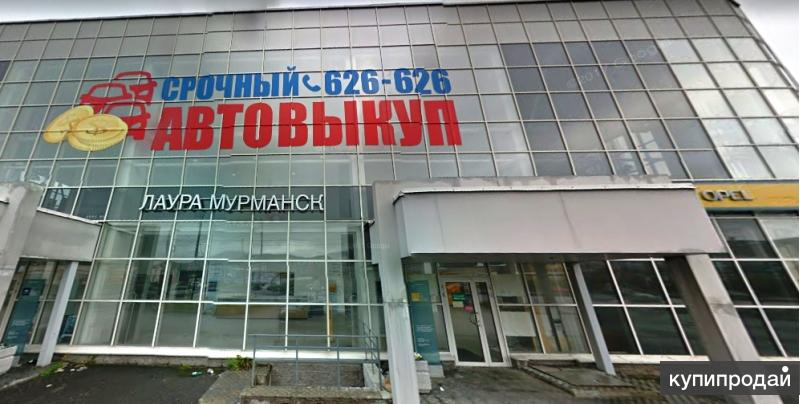 Автомобильно-технический центр, 3364 м²