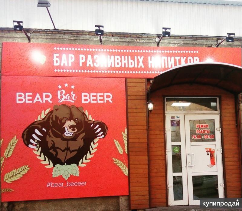Готовый бизнес пивной магазин -бар