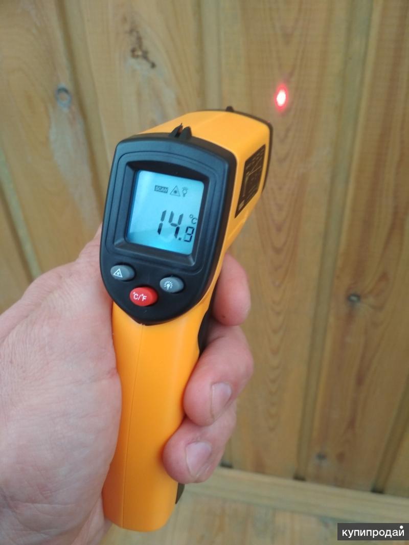 Пирометр инфракрасный- бесконтактный термометр