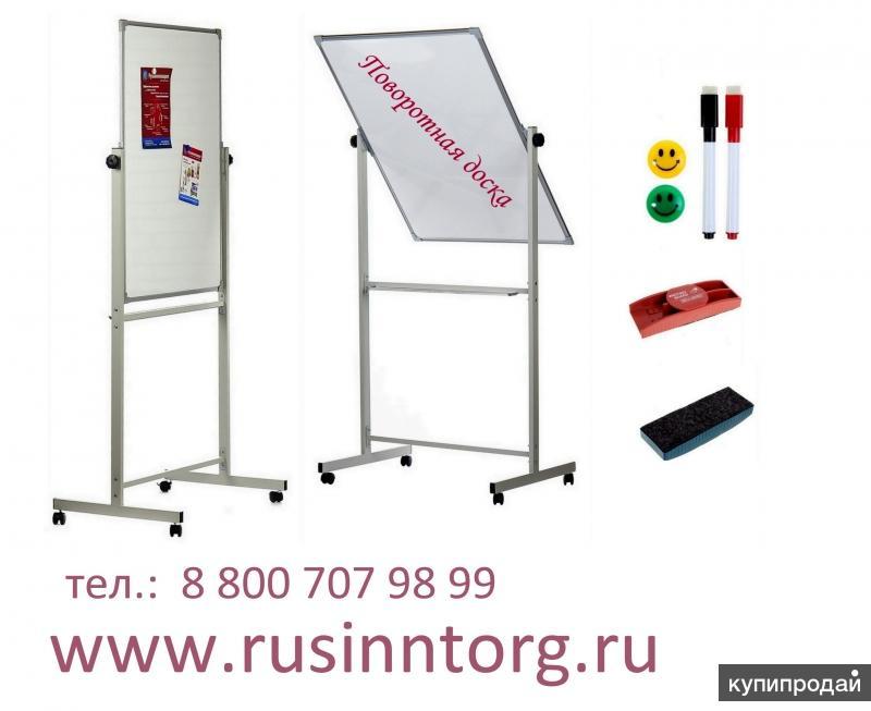 Напольные поворотные магнитно-маркерные доски с доставкой в Мордовии
